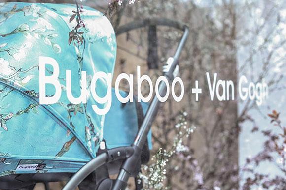 _dekorum_van-gogh-bogaboo03